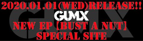 gumx_reunion